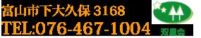 076-467-1004