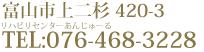 076-468-3228